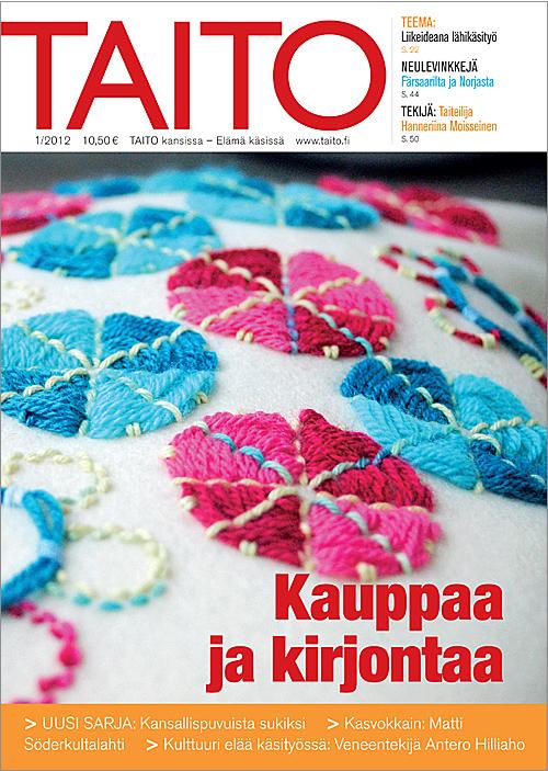 www netti fi sähköposti Kankaanpaa